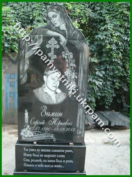Памятник с ангелом Ужур памятник с крестом Краснослободск, Мордовия